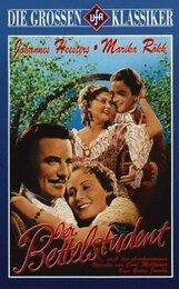 Постер к фильму «Нищий студент»
