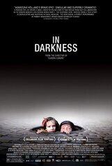 Постер к фильму «В темноте»