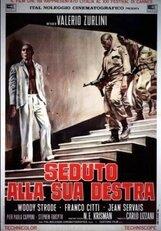Постер к фильму «Сидящий справа»
