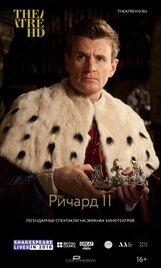 Постер к фильму «Globe: Ричард II»