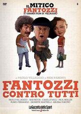 Постер к фильму «Фантоцци против всех»