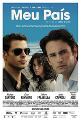 Постер к фильму «Моя страна»