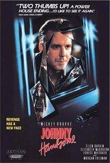 Постер к фильму «Красавчик Джонни»