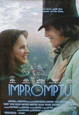 Постер к фильму «Экспромт»