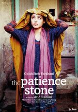 Постер к фильму «Камень терпения»