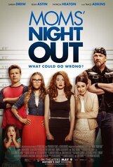 Постер к фильму «Ночь отдыха для мам»