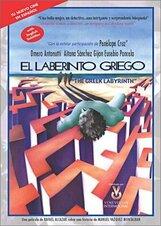 Постер к фильму «Греческий лабиринт»
