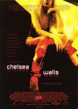 Постер к фильму «Стены Челси»