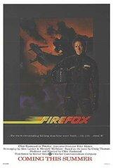Постер к фильму «Огненный лис»