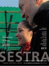 Постер к фильму «Сестра»