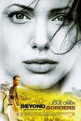 Постер к фильму «За гранью»