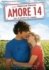 Постер к фильму «Аморе»