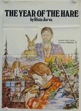 Постер к фильму «Год зайца»