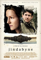 Постер к фильму «Джиндабайн»