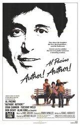 Постер к фильму «Автора! Автора!»