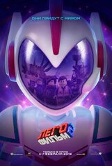 Постер к фильму «Лего. Фильм 2»