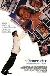 Постер к фильму «Шансы есть»