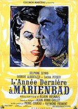 Постер к фильму «В прошлом году в Мариенбаде»