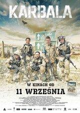 Постер к фильму «Кербела»