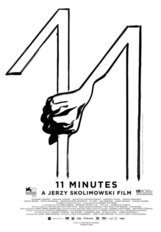 Постер к фильму «11 минут»