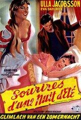 Постер к фильму «Улыбки летней ночи»