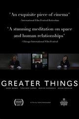 Постер к фильму «Великие свершения»