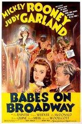 Постер к фильму «Юнцы на Бродвее»