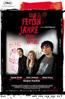 Постер к фильму «Воспитатели»