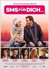 Постер к фильму «СМС для тебя»