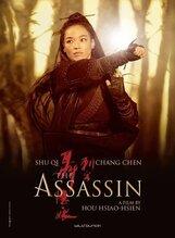 Постер к фильму «Убийца»