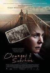 Постер к фильму «Солнце и апельсины»