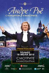 Постер к фильму «Андре Рьё с концертом в Маастрихте»
