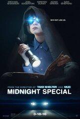 Постер к фильму «Специальный полуночный выпуск»