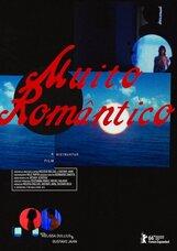 Постер к фильму «Очень романтично»