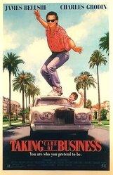 Постер к фильму «Красивая жизнь»