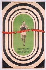 Постер к фильму «Спорт, спорт, спорт»