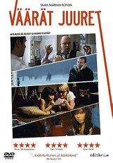 Постер к фильму «Запутанные корни»