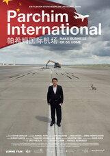 Постер к фильму «Аэропорт Пархим»