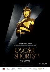 Постер к фильму «Oscar Shorts 2014. Фильмы»