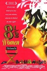 Постер к фильму «8 1/2 женщин»