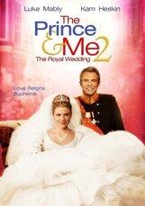 Постер к фильму «Принц и я: Королевская свадьба»
