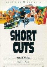 Постер к фильму «Короткий монтаж»