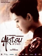 Постер к фильму «Горячий источник Акицу»
