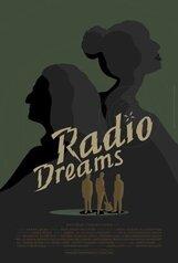 Постер к фильму «Радиогрезы»