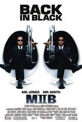 Постер к фильму «Люди в черном 2»