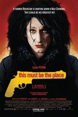 Постер к фильму «Где бы ты ни был»