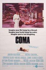 Постер к фильму «Кома»