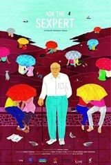 Постер к фильму «Спросите у сексперта»