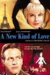 Постер к фильму «Новый вид любви»