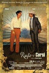 Постер к фильму «Рудо и Курси»